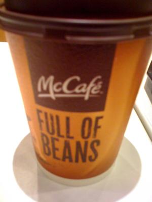 マックすコーヒーなう!