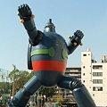 Photos: 鉄人28号モニュメント 2009年9月29日 完成-211108-1