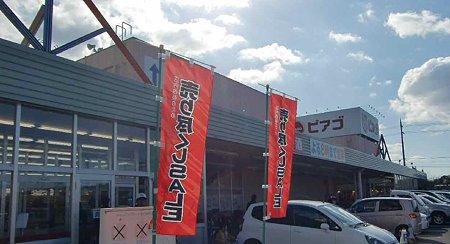 piago matsubara-220123-4