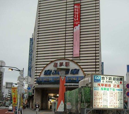 matsuya asakusa-220211-2