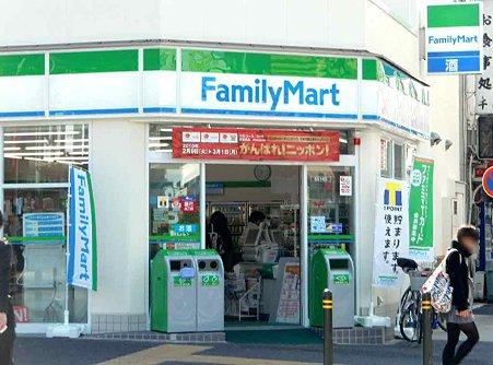 family mart tikusaekimaeten-220221-2