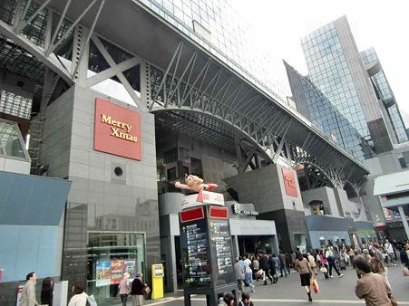 京都駅 kyoto station-221107-1