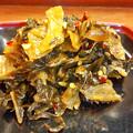 写真: 風風ラーメン ( 赤塚店 )   高菜のピリ辛漬b