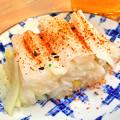 写真: やまだや ( 成増 = やまだ食堂 )  白菜漬けb