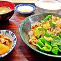 写真: やまだや ( 成増 = やまだ食堂 )  肉ピーマン炒め定食a