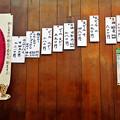 写真: やまだや ( 成増 = やまだ食堂 )  お品書き            2016/04/15