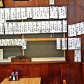 写真: やまだや ( 成増 = やまだ食堂 )  お品書き            2016/04/28