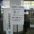 Photos: パシフィコ横浜国立大ホール2014.7.14