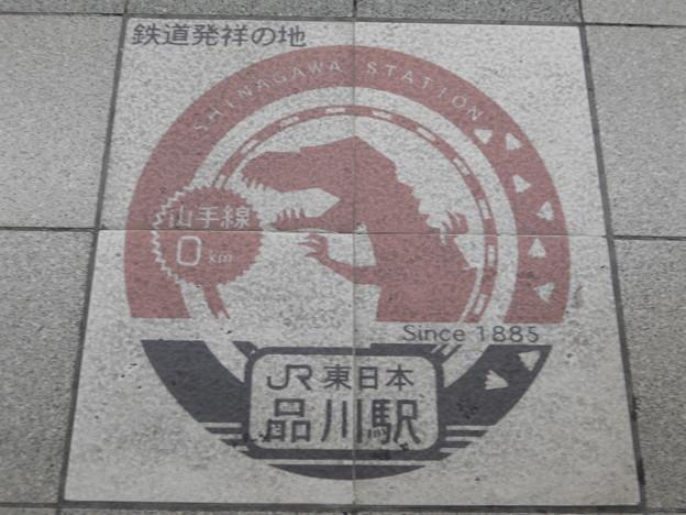 品川駅 山手線0?