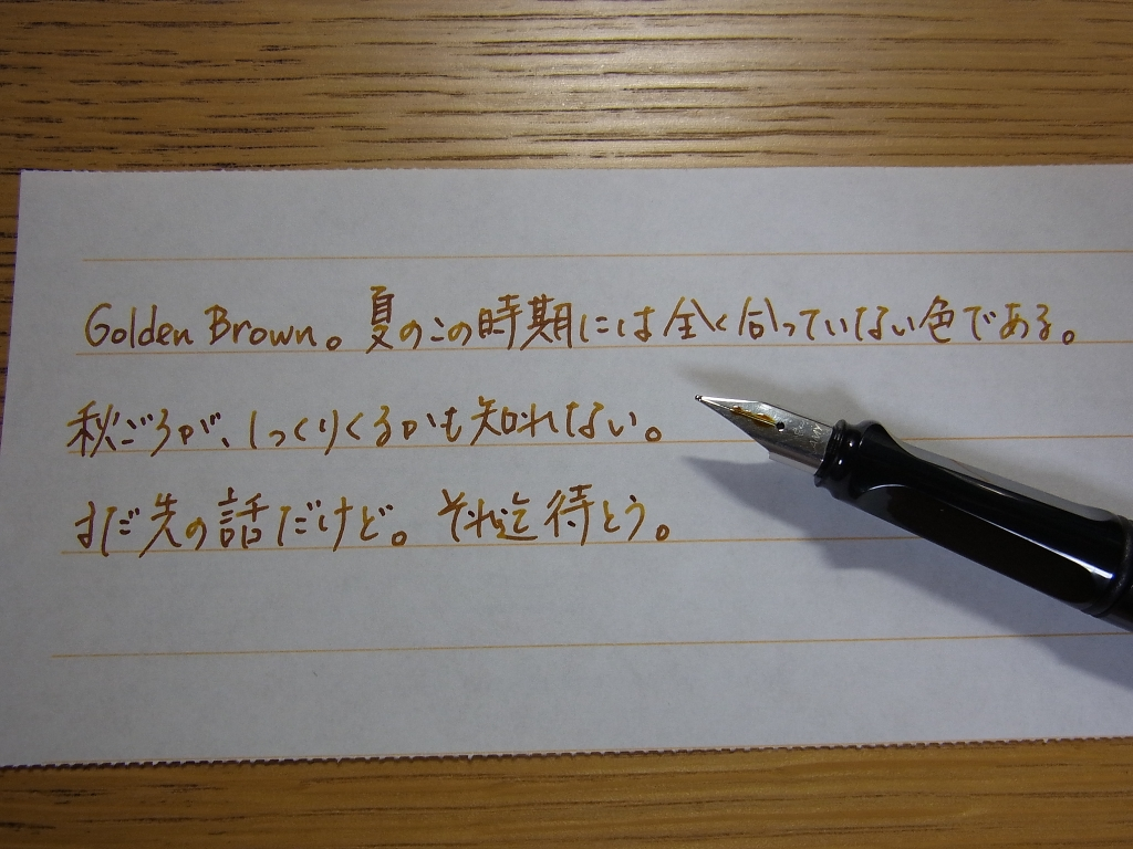 Observation of the color of Noodler's Ink Golden Brown #3