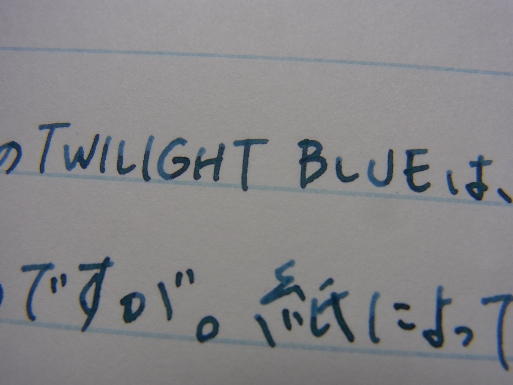 Observation of the color of Montblanc Twilight Blue #2 (Enlarge)