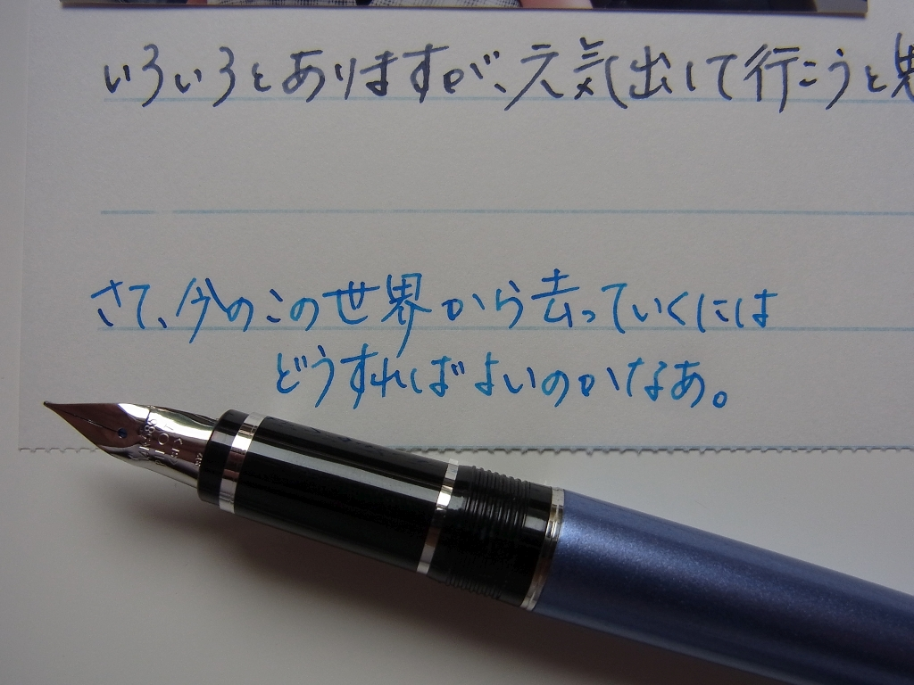 Scribble in Pilot Metal - Elabo within Pilot iroshizuku kon-peki #1