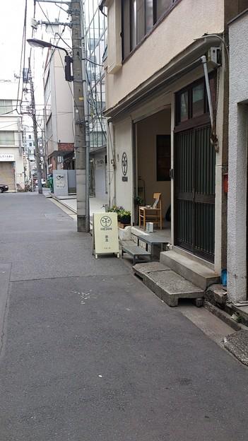 Heian-Kobo