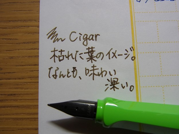Pen and message. Cigar Ink handwriting
