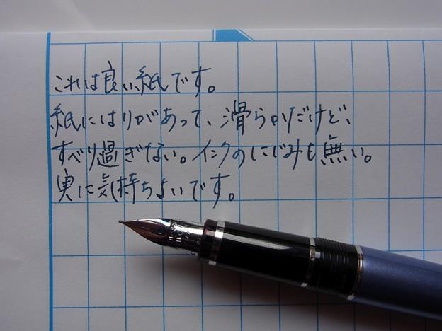 Pilot Elabo handwriting on SOUMAYA's Manuscript Paper