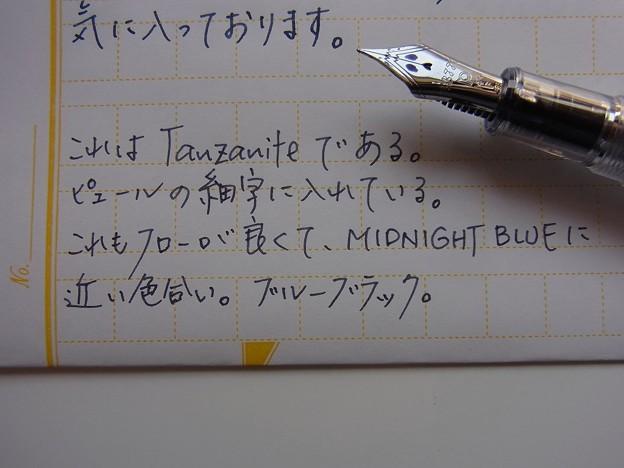 PLATINUM 3776 Century NICE Pur + Pelikan Tanzanite ink + Haibara's Manuscript Paper