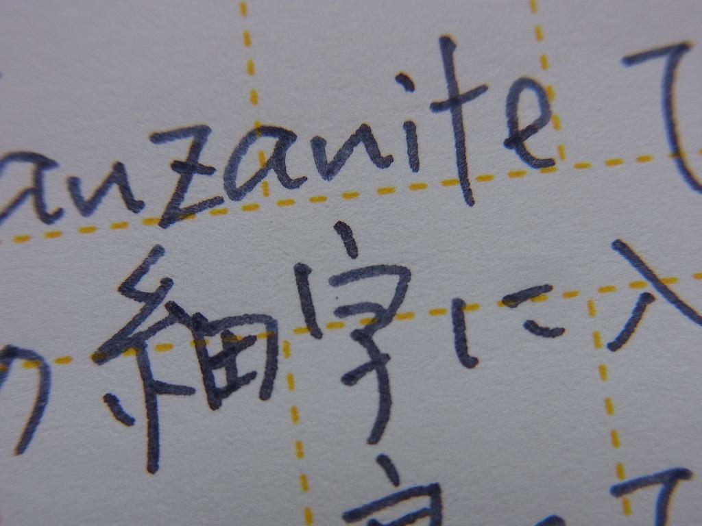 PLATINUM 3776 Century NICE Pur + Pelikan Tanzanite ink + Haibara's Manuscript Paper (zoom)