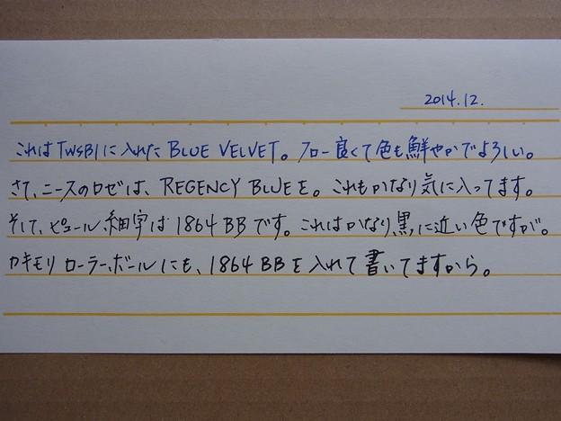 Diamine 150th Anniversary Collection Blue Velvet & Regency Blue & 1864 Blue Black handwriting