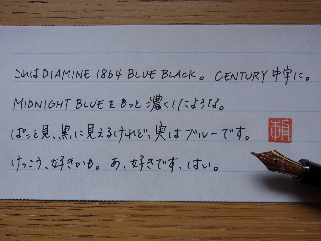 Diamine Anniversary Collection 1864 Blue Black handwriting 1