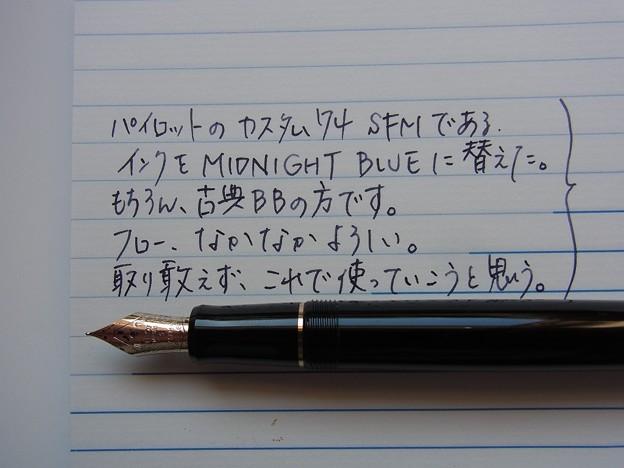 ツバメノートにCustom74 SFMにて (古典Midnight Blue)