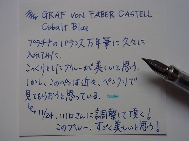 Graf von Faber Castell Luxury Ink - Cobalt Blue handwriting by PLATINUM Balance