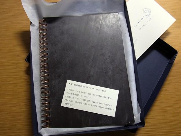 Pen × Kakimori-Collaboration Bridle Leather B6 Note