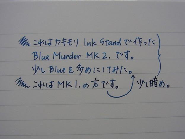 Comparison between Blue Murder MK-II. and Blue Murder