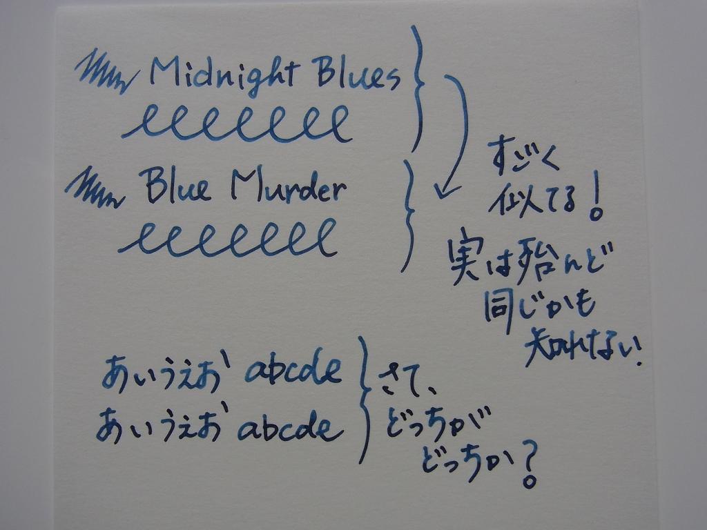 Private Reserve Midnight Blues and Blue Murder (blended in Kakimori) are similar
