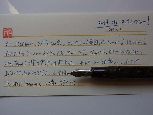 DELTA Fusion 82 (F) + Waterman Mysterious Blue + yuruliku NotePad Ruled