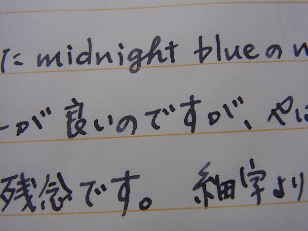 Montblanc Midnight Blue (Non-Iron Gall Formula) handwriting by MB344 (zoom)