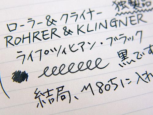 Leipziger Schwarz Writing