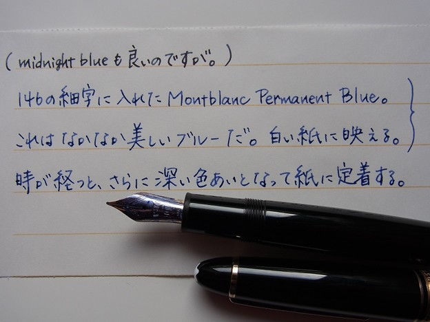 Montblanc Permanent Blue handwriting 1