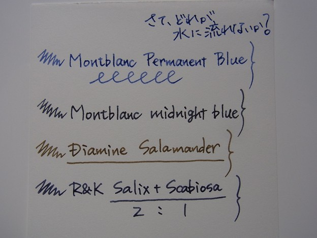 Montblanc Permanent Blue Water Resistant Examination (before)