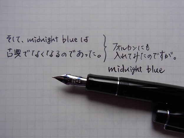 good‐by, Midnight Blue (iron gall)