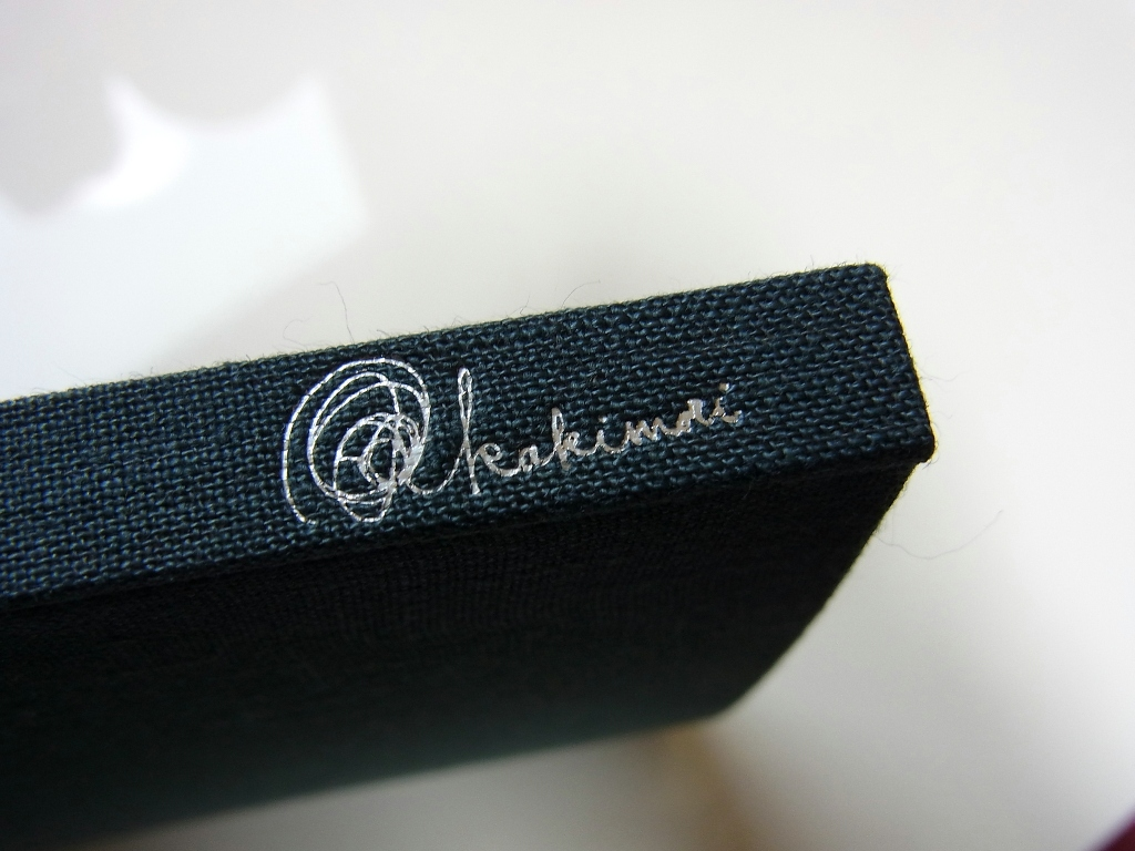 The Logo Printed on The Spine of a Book
