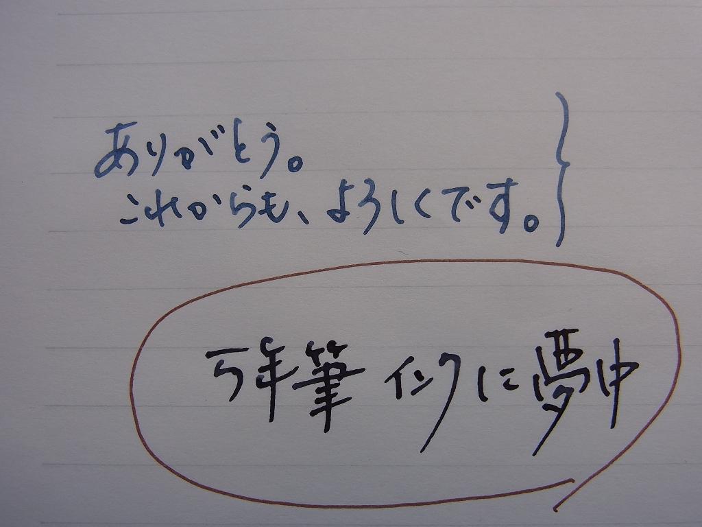 京の音 青鈍 (トモエリバー紙)