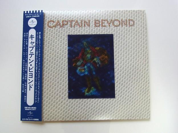 Captain Beyond - 1st