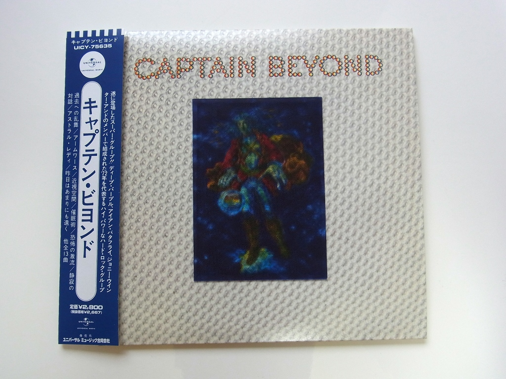Captain Beyond - 1st