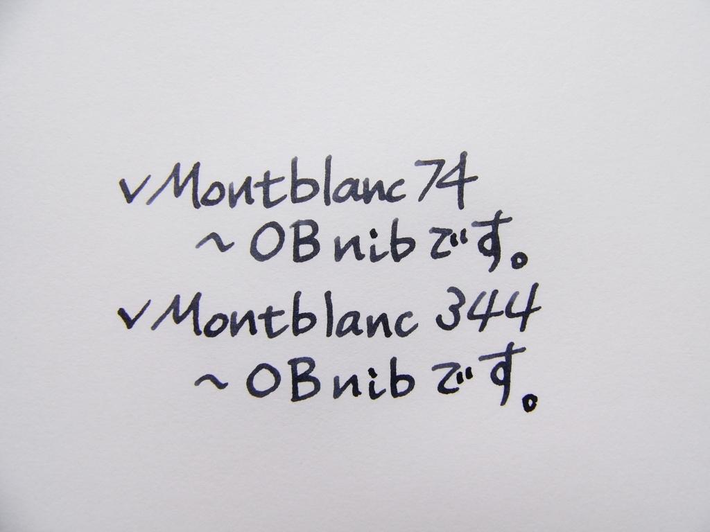 Montblanc 74 & 344 Handwriting