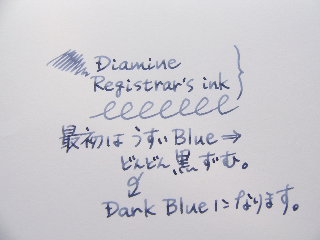 Diamine Registrar's ink Handwriting 2