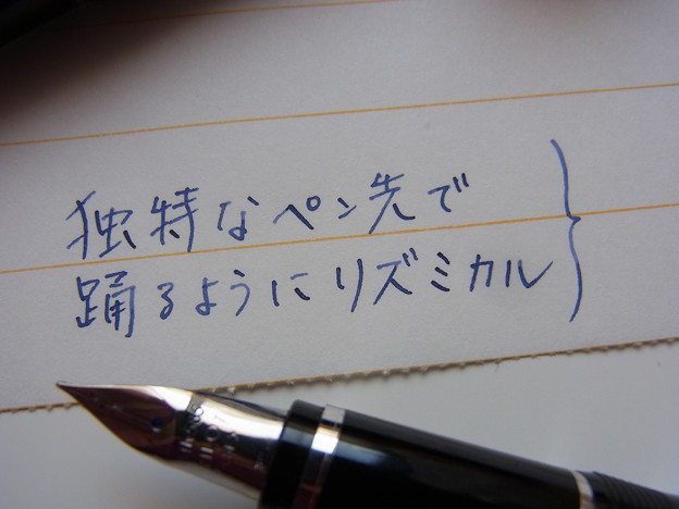 Pilot ELABO (Namiki Falcon) SF handwriting 7