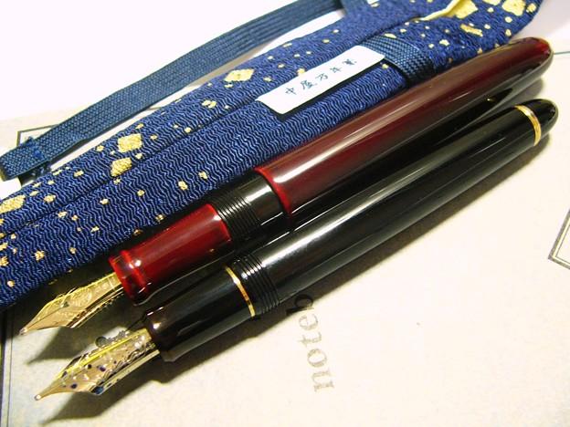 Nakaya & Custom743