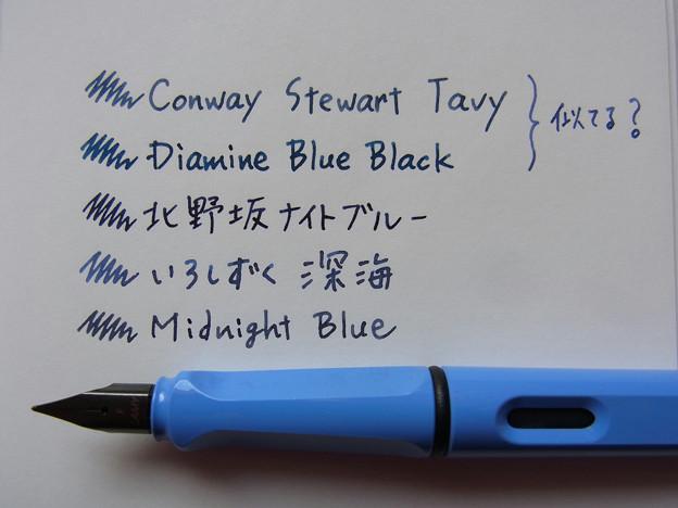 Conway Stewart Tavy handwriting (comparison some other Blue Black ink)