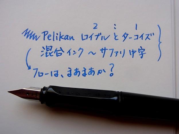 Pelikan Royal Blue & Turquoise Mix handwriting 1