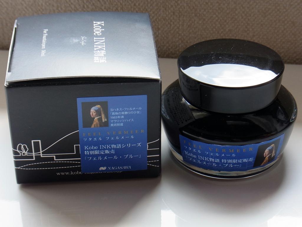 Vermeer Blue ink