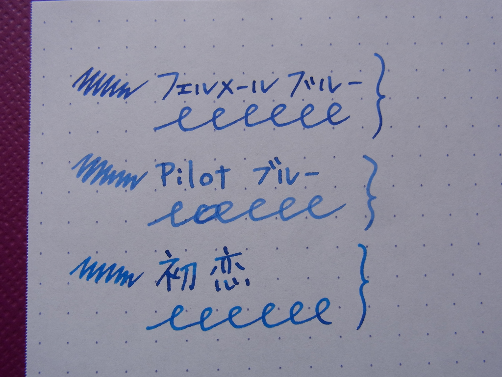 Vermeer Blue ink handwriting 2 (Comparison Pilot Blue & BUNGBOX Hatsukoi)