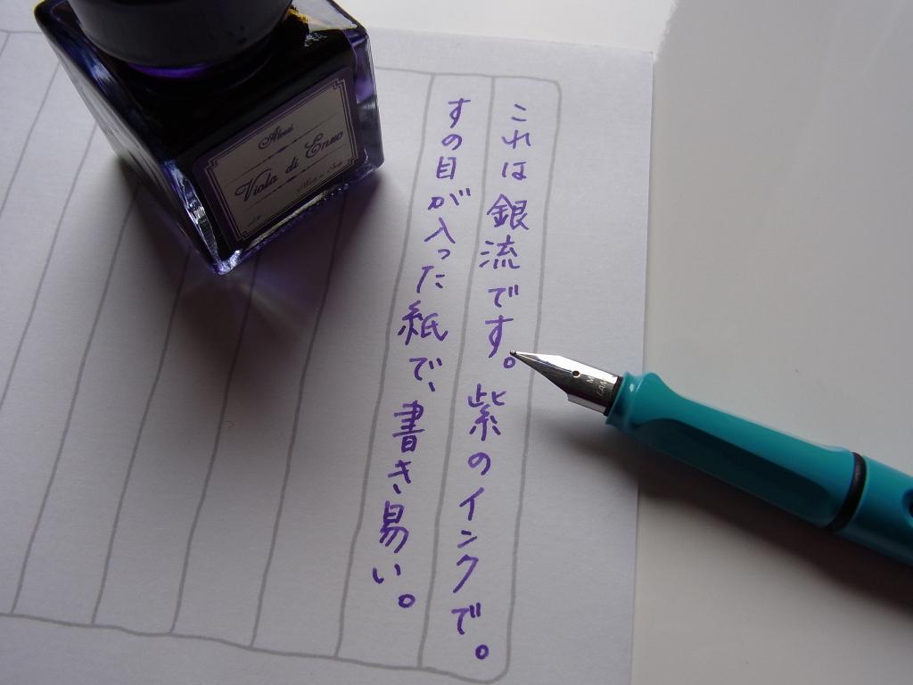 Lamy Safari (M) & Viola di Enzo & Kyukyodo - Ginryu (Letter Paper)