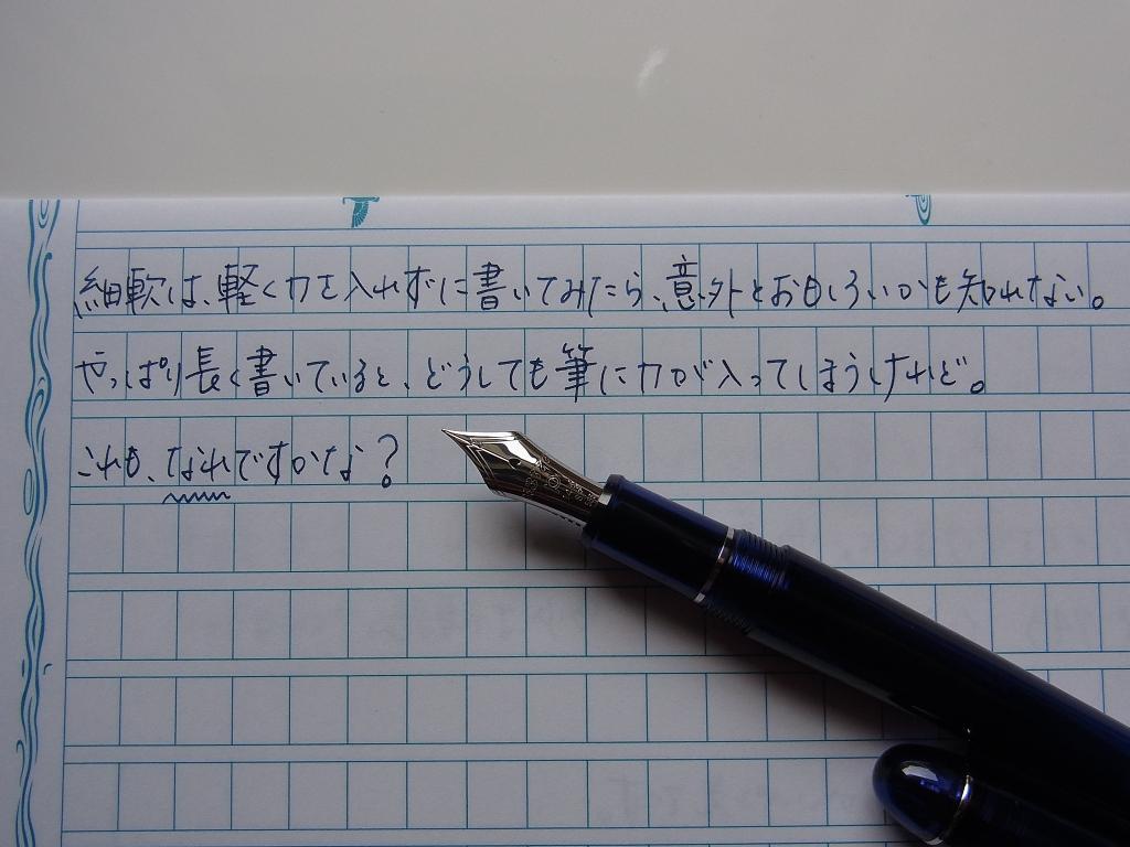 プラチナ #3776 センチュリー シャルトルブルー ロジウム 細軟 筆致#2