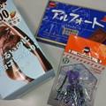 写真: セブンイレブンで対象商品を2つ買って初号機ゲッツ♪ただ、チョコ系ば...
