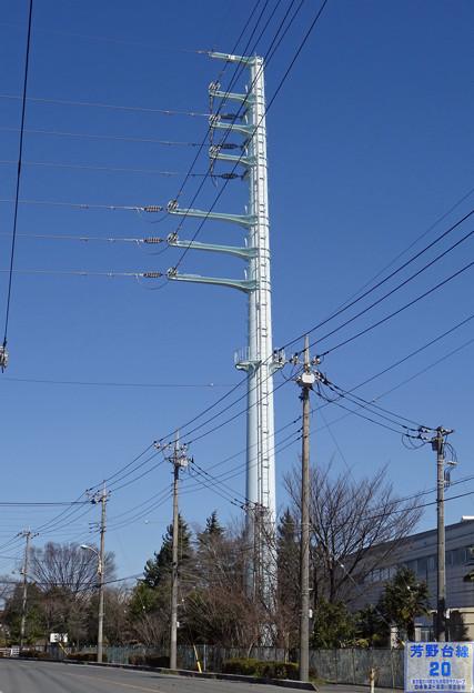 芳野台線20号鉄塔